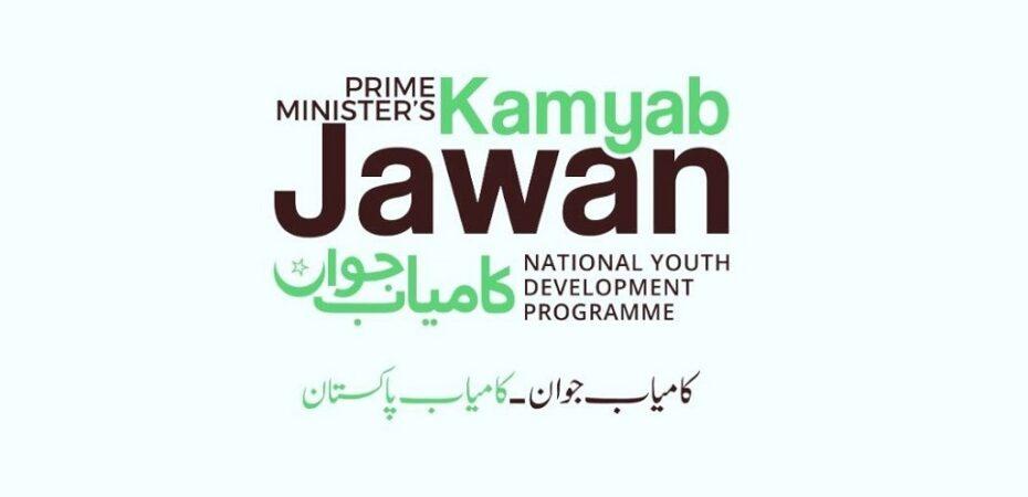 Kamyab Jawan Program
